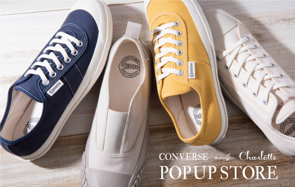 Converse POP-UP Fair 開催中!