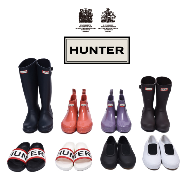 -HUNTER RAIN ITEM-