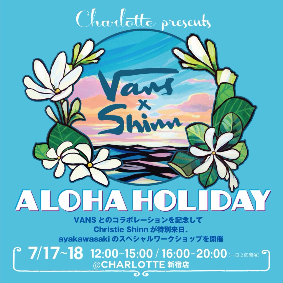 Hawaii HOLI DAY  -Christie Shinnn-