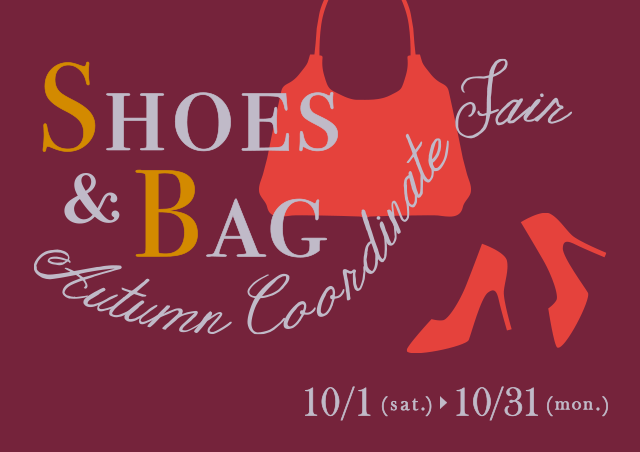 shoes_bag_fair