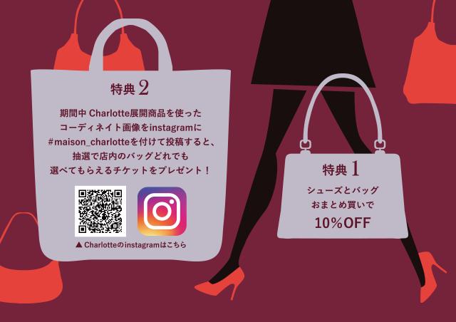 off_コーディネート_fair
