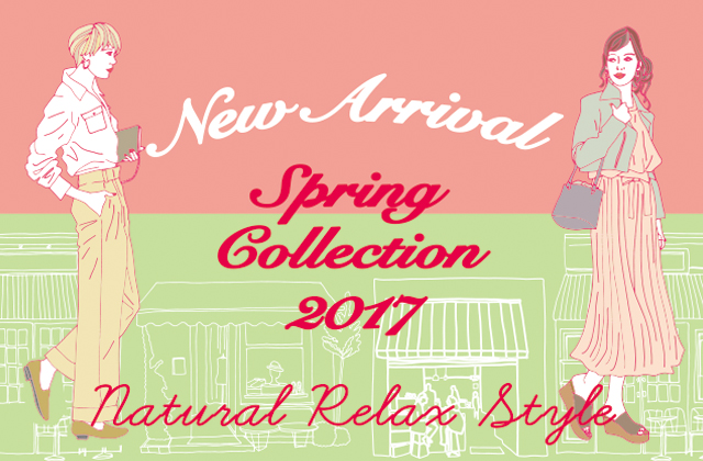 2017 Spring/Summer  New Arrivals
