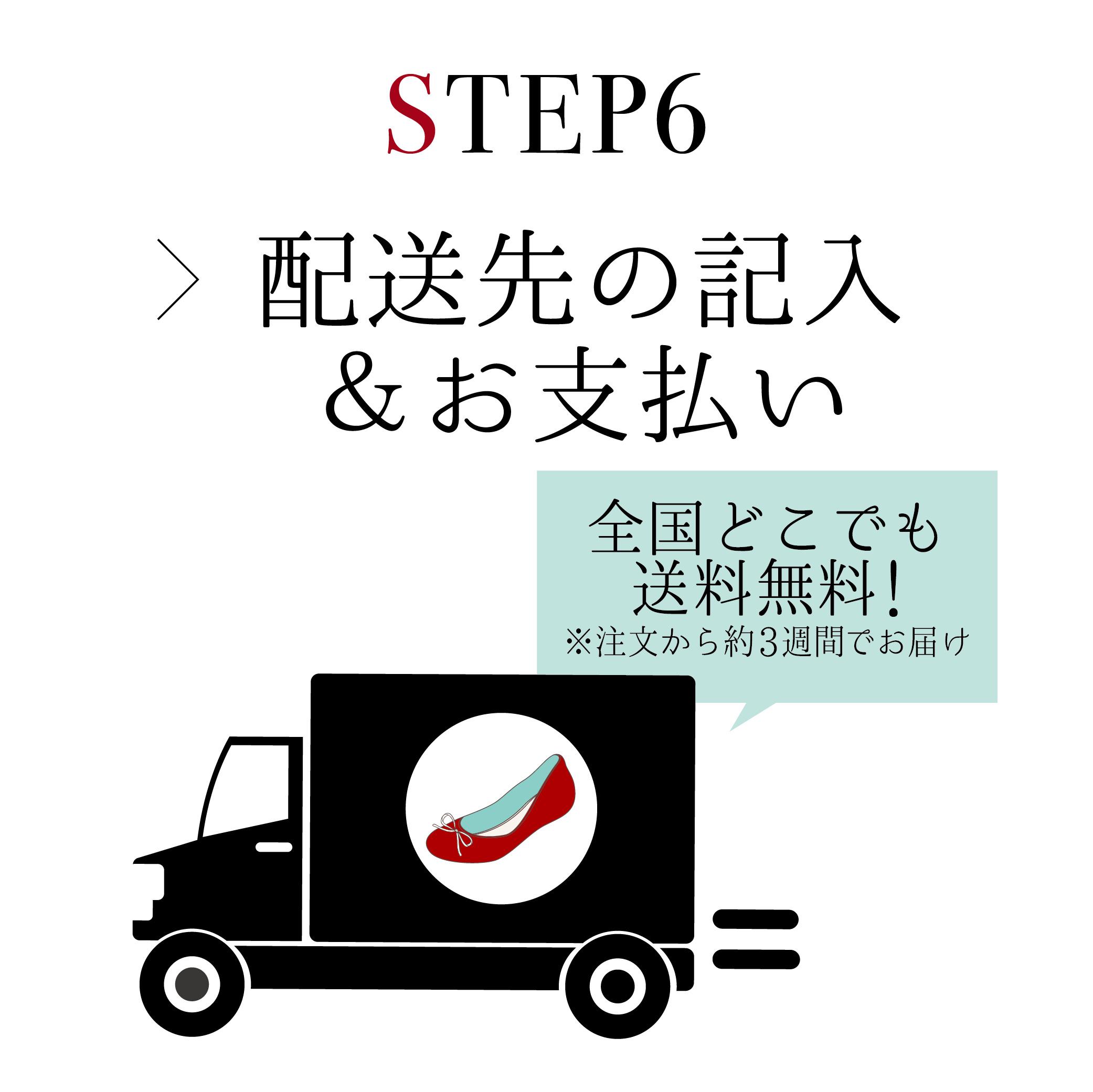 My JOLI ENCORE -バレエシューズセミオーダー会 in 京都PORTA-