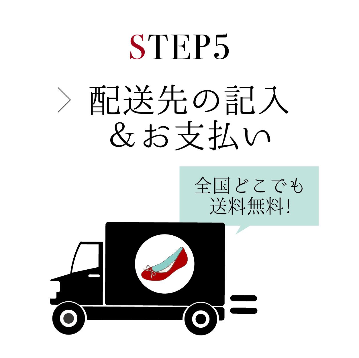 My JOLI ENCORE -パンプスセミオーダー会- 全国各地にて催します!!
